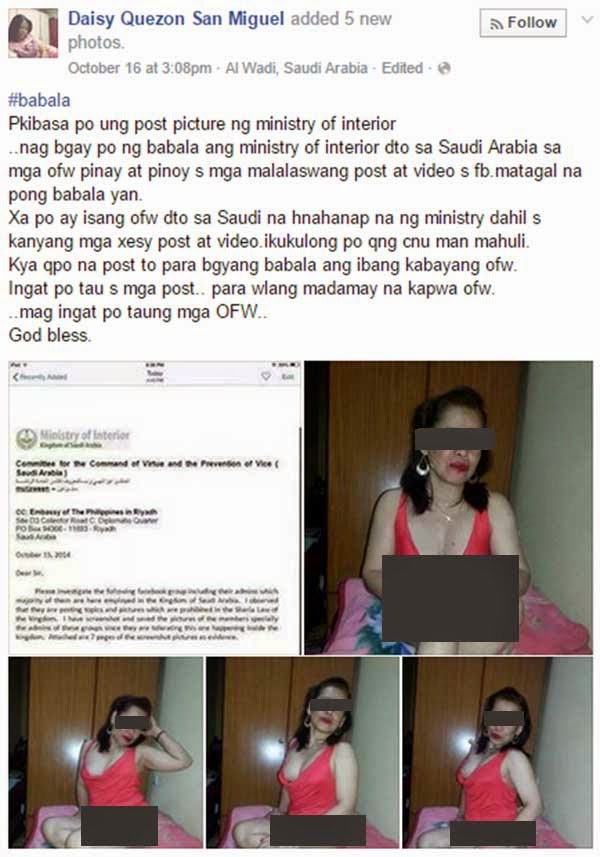 coolbuster-pinay-ofw-wanted-saudi-sexy-photos-facebook